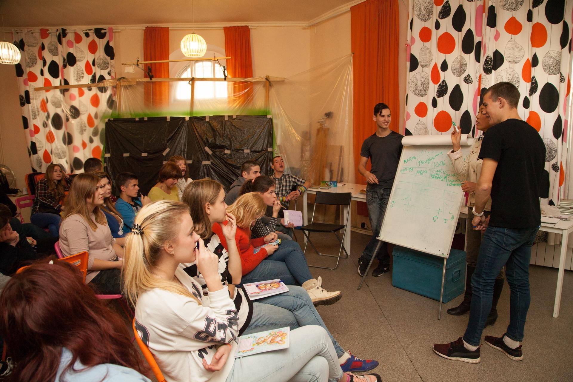 Молодежный клуб «Я меняю мир вокруг себя»